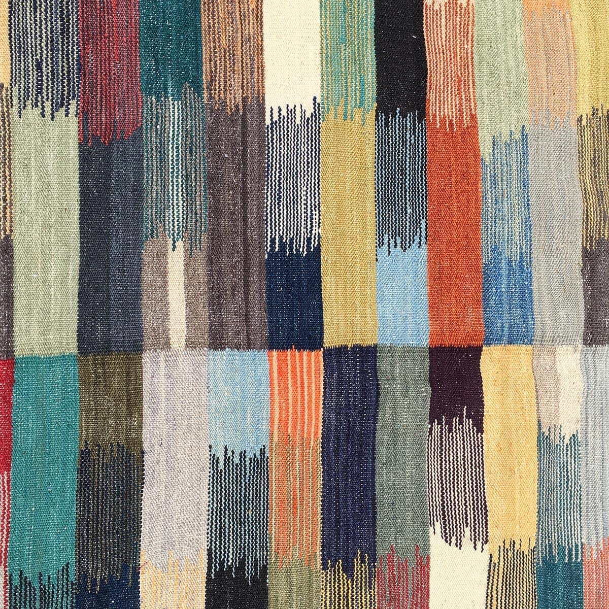 Kilim multicolor